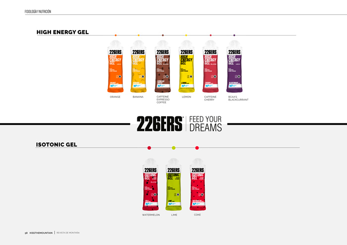 226ERS FEED YOUR DREAMS. High Energy Gel & Isotonic Gel
